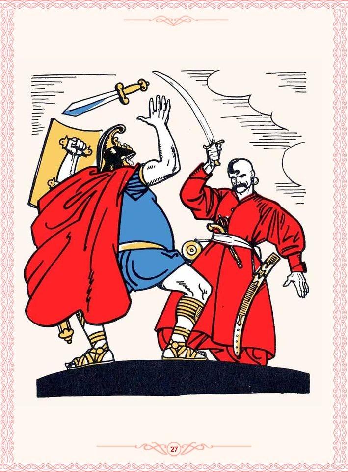 Іл.128