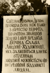 Про Аллу Горську