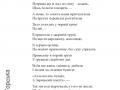 Г.Ігнатенко