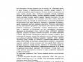 IHonchar_Kataloh-1971_s05_Vstup_web