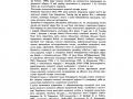 IHonchar_Kataloh-1971_s06_Vstup_web