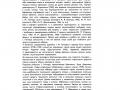IHonchar_Kataloh-1971_s09_Vstup_web