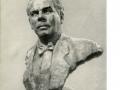 IHonchar_Kataloh-1971_s38_Borys-Gmyrja_web
