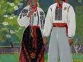 Іван Гончар. Молодий і молода