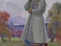 Іван Гончар. Закохана