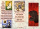 Буклет про В.Кушніра, стор.4-6