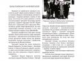 PERLYNY_LOgneva_2008_03_web