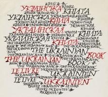 В.Юрчишин. Шрифтова композиція
