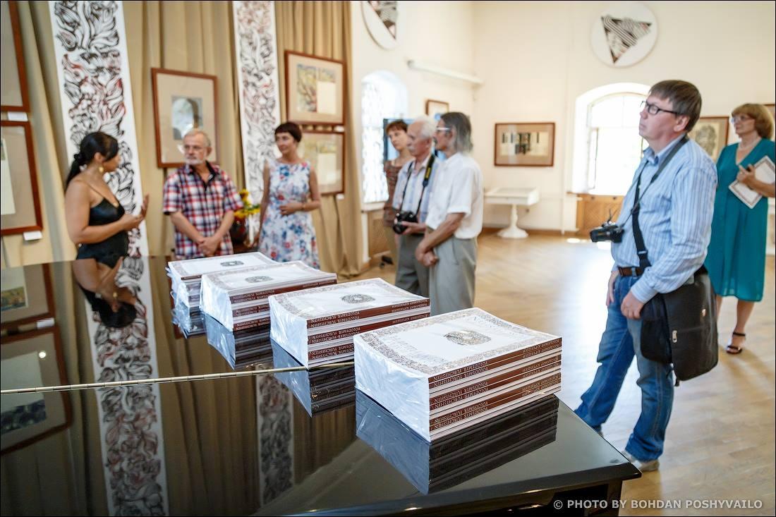Презентація каталога виставки