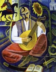 Веніамін Кушнір. Козак Мамай